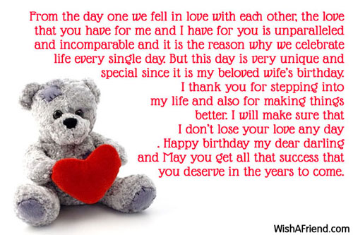 Birthday Wishes For Girlfriend – Birthday Greetings to a Loved One