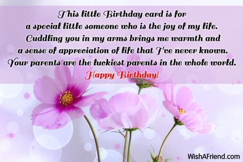 1239-2nd-birthday-wishes