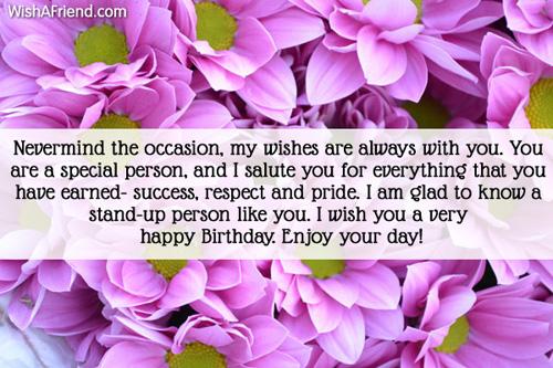 Birthday Card Messages – Birthday Card Message