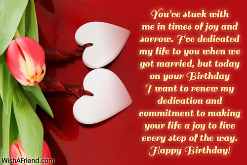 Excellent Husband Birthday Messages Valentine Love Quotes Grandhistoriesus