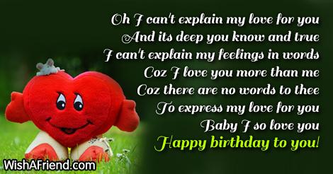 14886-birthday-wishes-for-boyfriend
