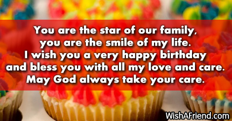 151-brother-birthday-sayings