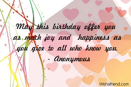 Birthday Greetings Quotes – Quotes About Birthday Greetings