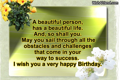 196-daughter-birthday-sayings