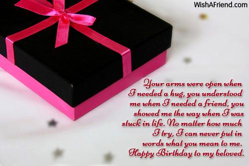 Remarkable Husband Birthday Messages Valentine Love Quotes Grandhistoriesus