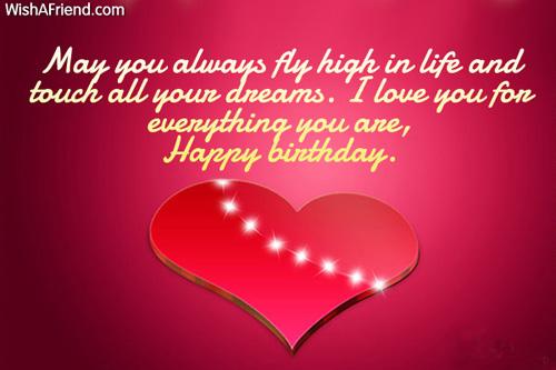 Enjoyable Birthday Wishes For Husband Valentine Love Quotes Grandhistoriesus
