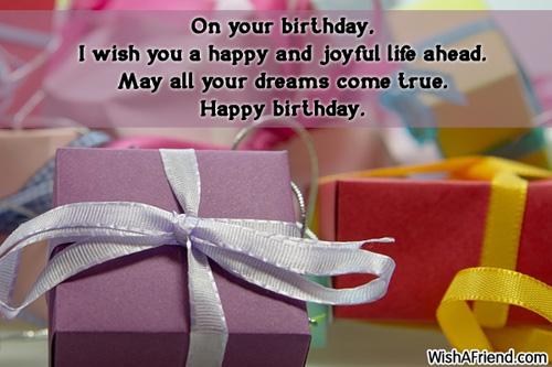 410-kids-birthday-wishes