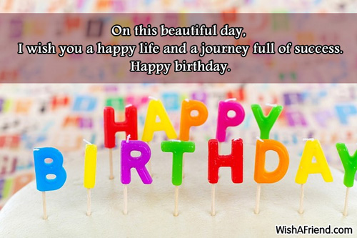 411-kids-birthday-wishes
