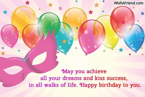 412-kids-birthday-wishes