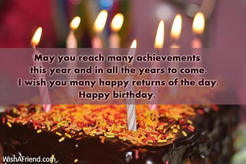 413-kids-birthday-wishes