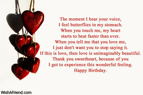Im In Love With My Best Friend Quotes ... - Sms For Boyfrien...