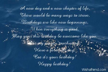Inspirational Birthday Poems