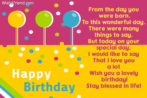 Birthday Wishes For Son Page 4 – Birthday Greetings to Son