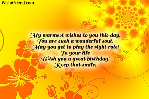 9716-happy-birthday-greetings