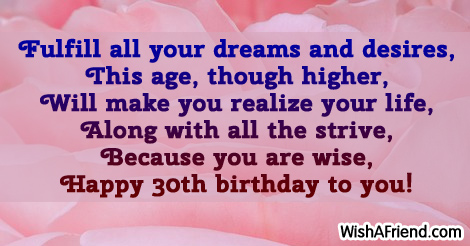 9870-30th-birthday-sayings