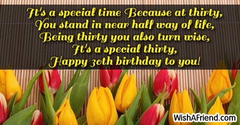 9871-30th-birthday-sayings