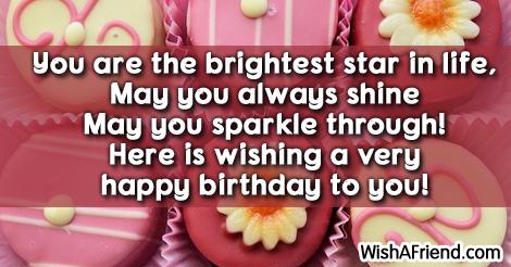 9933-kids-birthday-sayings